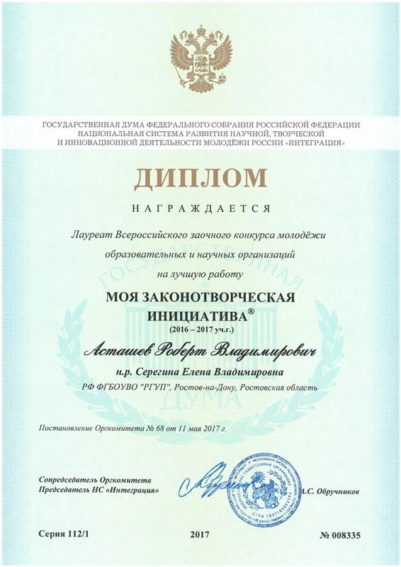Российская академия правосудия Новости  по секции Социальная политика